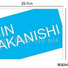 〈可來圖訂做-海報〉JIN AKANISHI 赤西仁 應援小海報