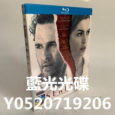 科幻電影 寧靜 Serenity 驚濤布局BD 藍光光碟高清1080P安妮·海瑟薇 繁體中字 全新盒裝