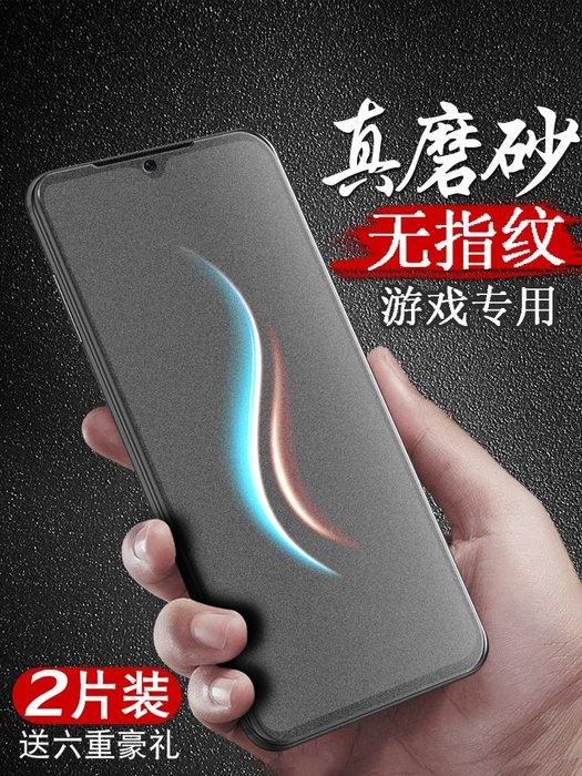 乾一iqoo鋼化膜vivoiqoo磨砂膜全屏覆蓋剛化玻璃手機膜納米游戲屏保護貼膜抗藍光vivo iq00全包無白邊原裝防指紋