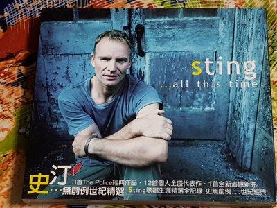 R西洋男(二手CD)史汀~STING~史無前例精選~有外盒~