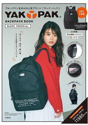 ☆Juicy☆日本雜誌附贈附錄 YAKPAK 後背包 肩背包 書包 補習袋 休閒包 運動包 旅行包 +小物包 2596