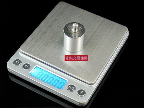 《宇捷》【C15】新款 藍光電子秤 0.01 500g 珠寶秤 磅秤 料理秤