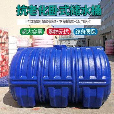 (桃子的店)特超大藍1.5噸桶圓形水塔塑料桶大水桶加厚儲水桶儲存水罐蓄水箱#熱銷款