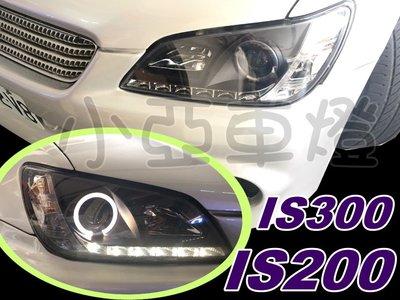 小亞車燈改裝*實車安裝 全新 LEXUS IS300 IS200 黑框 光圈 R8 燈眉版 魚眼 大燈 頭燈