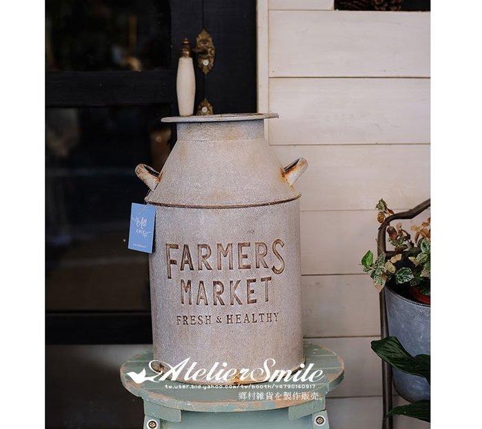 [ Atelier Smile ] 鄉村雜貨 日本直送 復古鐵製 大型花器桶 復古牛奶罐 (現+預)