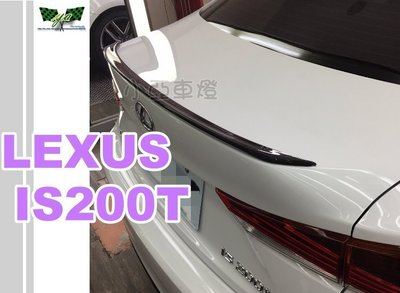小亞車燈改裝*空力套件 LEXUS IS250 IS300h IS200T 專用尾翼 CARBON 碳纖維 卡夢 鴨尾