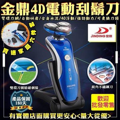 興雲網購3店【43023-159 JI...