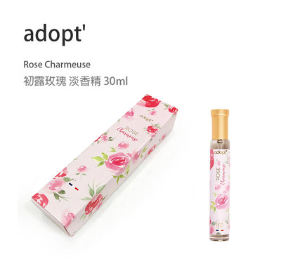 全新正品現貨 adopt' 初露玫瑰 淡香精 (30ml)