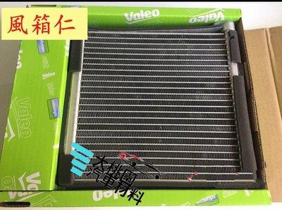 【絕對好用】 正廠 NISSAN TIIDA LAVINA BULEBIRD 蒸發器 風箱仁 / 各式冷卻商品 材料