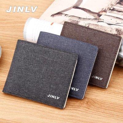全館降價-零錢包 帆布短款青少年錢夾男士韓版學生個性潮流多卡位超薄小皮夾