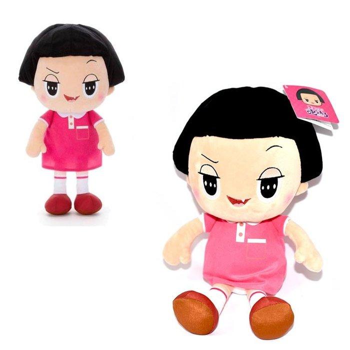NHK智子娃娃 チコちゃん 玩偶 35cm TAKARA TOMY ARTS日本正版品