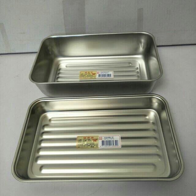 烤盤 魚盤 菜盤 深盤 304不鏽鋼烤盤(蝴蝶牌)台灣製造 深 一入