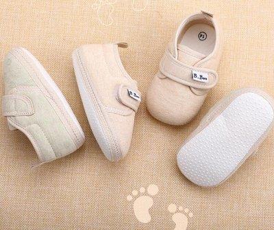 2018新款春夏嬰兒鞋0-1歲學步鞋0-6-12個月軟底鞋男女不掉寶寶鞋