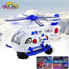 寶寶兒童電動萬向飛機直升機越野燈光巴士男孩玩具車警察車模型igo全館免運