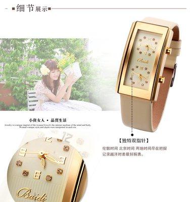 yes99buy加盟-百迪皮帶韓味時尚女錶 水鑽時裝石英腕表