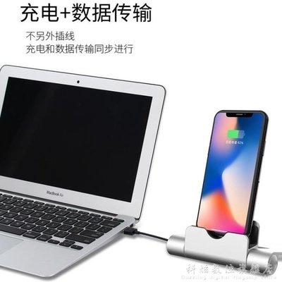 現貨/蘋果6手機iPad桌面支架座充iPhone8多功能7plus充電器6S底座X通用/海淘吧F56LO 促銷價