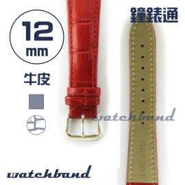 【鐘錶通】C1.30AA《霧面系列》鱷魚格紋-12mm 霧面朱紅┝手錶錶帶/皮帶/牛皮錶帶┥