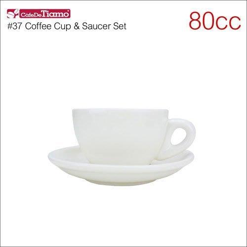 Tiamo 堤亞摩咖啡生活館【HG0858 W】Tiamo 37號 蛋形濃縮咖啡杯盤組(白) 80cc*5入