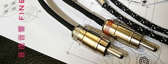 【音逸音響】超值款純銀!類比訊號線》美國 Zu Event-RCA MKII (1米) 【Switchcraft 插頭】