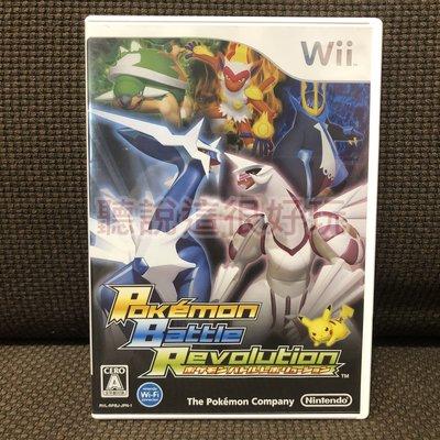 滿千免運 Wii 神奇寶貝 戰鬥革命 Pokemon Battle Revolution 寶可夢 45 V071
