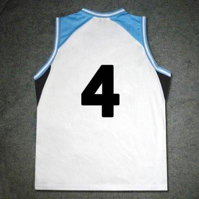 CHINESE TAIPEI SD 黑子哲也籃球 洛山高校4號征十郎赤司籃球服/籃球衣/背心 白色