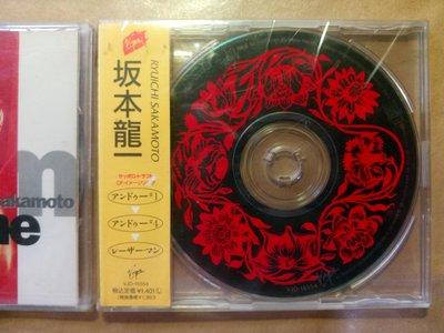 坂本龍一Ryuichi Sakamoto 1989年日本原版單曲CD Undo #1 Beauty專輯Amore原曲