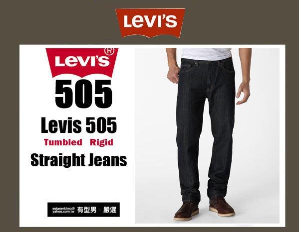 有型男~ Levis 505 Straight #005050059 Tumbled Rigid  原生黑 501XX