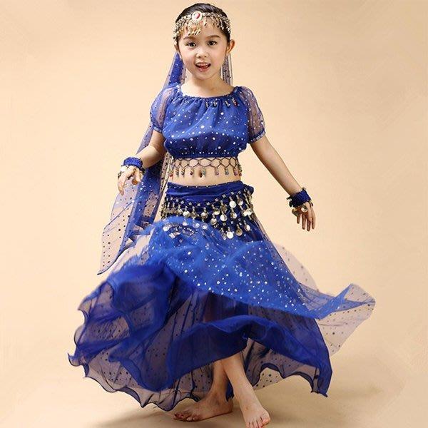 5Cgo【鴿樓】會員有優惠 38898345532 印度風少兒肚皮舞套裝印度舞蹈亮點燈籠套裝演出服裝 兒童舞衣
