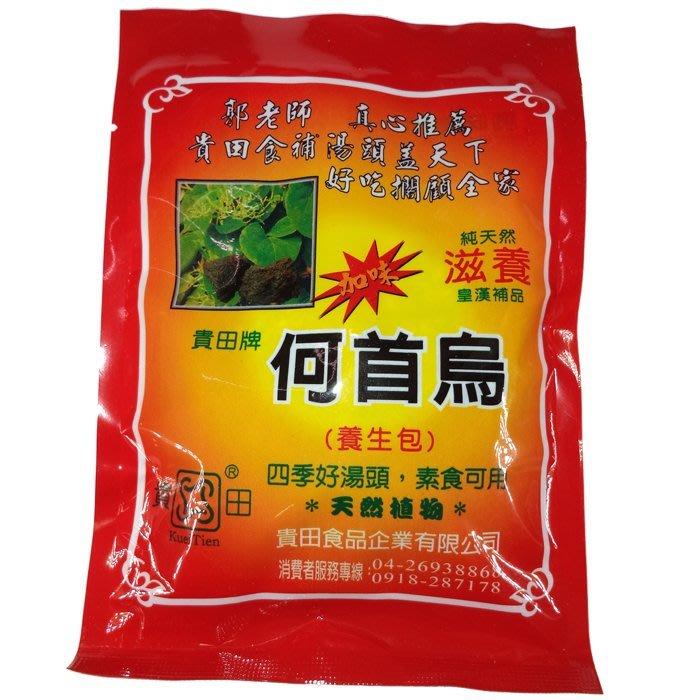 (168like)何首烏養生料理包(單小包) 純天然滋養補品 四季湯頭 素食可用 爽口不燥熱 溫補 孝親品