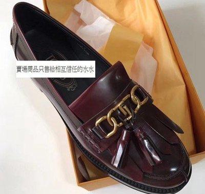 MAMA/T真皮流蘇樂福鞋