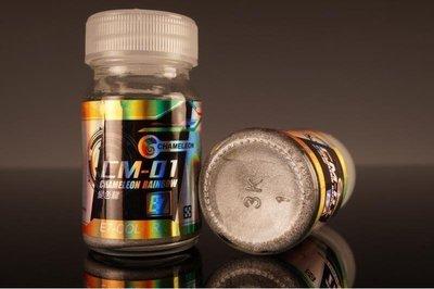 E7 變色龍 色漆 CM 系列 20 ml 單瓶裝