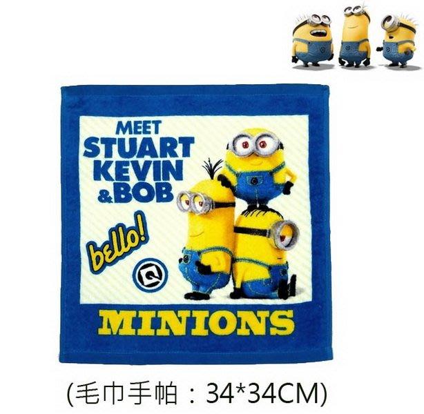 出口日本神偷奶爸Minions 小小兵藍邊框MEET款小毛巾/手帕巾(34*34cm)特價80元/條
