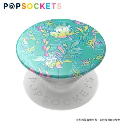 美國原裝正品【 PopSockets泡泡騷二代 PopGrip 】手機支架 - 迪士尼 小美人魚 小比目魚