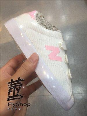 [飛董] NEW BALANCE KVCRTPNP W NB 魔鬼沾 紐巴倫 中童 童鞋 休閒鞋 板鞋 帆布鞋 白粉紅