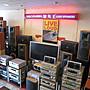 美國DISCOVERY喇叭MD-666奇宏音響總經銷~200瓦可唱歌看電影音質效果佳門市歡迎試聽推薦三重音響店找台北音響