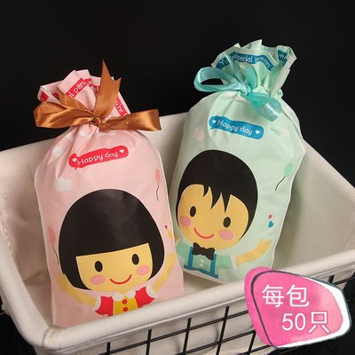 淘淘樂-兒童絲帶餅干包裝袋抽繩束口圍嘴...