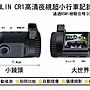 免運【JinG】高清FHD1080P超小迷你行車記錄...