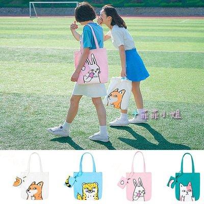 小野 XAOYE L2 寵物系帆布包 跩樣 趣味 子母包 印花單肩 零錢包