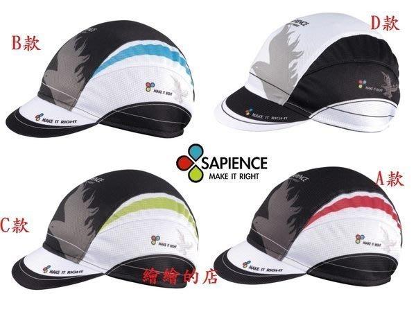 【繪繪】 SAPIENCE 設計師 飛鷹 自行車小帽 吸濕排汗 單車小帽 藍 紅 綠 蜥蜴可參考 頭巾外選擇