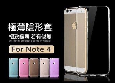 最新 超輕 超薄手機保護套 華碩 ASUS ZenFone C ZC451CG 4.5吋 手機殼 進口原料 超薄TPU