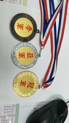 冠軍 亞軍 季軍 獎牌 榮譽勳章 比賽 奧運 亞運 全中運 運動 業務 激勵大會 尾牙 春酒 聚餐 獅子會 扶輪社 青商會