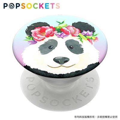 美國原裝正品【 PopSockets泡泡騷二代 PopGrip 】手機支架 - 熊貓