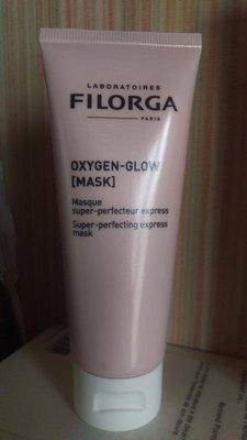 FILORGA菲洛嘉光彩活力面膜OXYGEN-GLOW MASK 75ml現貨巴黎買