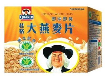 桂格即沖即食大燕麥片2600g(盒)超商取貨最多2盒 新北市