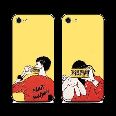 【Insist】蘋果7/8 iphone6/6s手機殼 全包防摔新款個性創意 7plus潮 男女情侶款軟邊 蘋果X