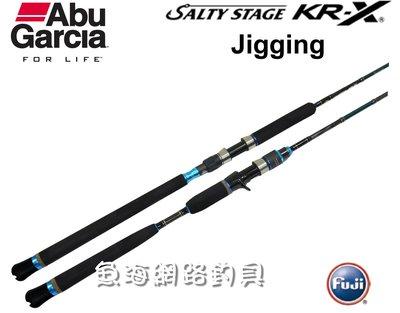 魚海網路釣具 恒達 Abu Garcia SaltyStage KR-X Jigging 直柄/槍柄 船釣