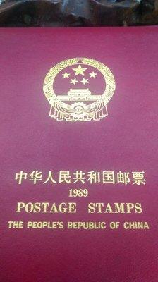 大草原典藏,大陸郵票