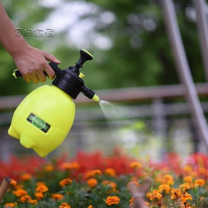 灑水壺澆水壺澆花噴壺氣壓式噴水壺家用園藝灑水壺小號澆水壺澆花神器噴霧