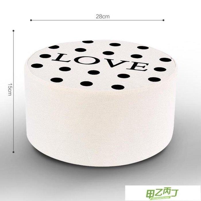交換禮物 圓凳布藝文藝小凳子兒童凳卡通腳凳素純色矮凳實木客廳家用小板凳