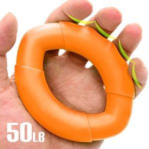 橢圓工學50LB握力圈矽膠握力器握力環指壓按摩握力球硅膠筋膜球訓練手指力手腕力抓力手力紓壓橡膠圈D204-50⊙哪裡買⊙